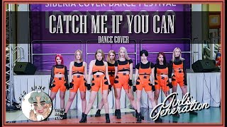 [FANCAM] Girls' Generation 소녀시대 'Catch Me If You Can' DANCE …