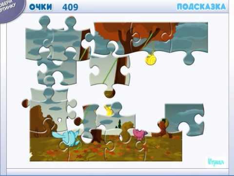 Игры для детей 7 лет онлайн