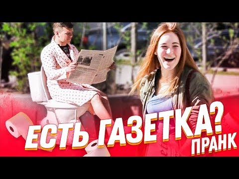 УНИТАЗ НА КОЛЁСАХ ПРАНК / Подстава
