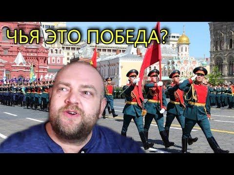 """9 МАЯ ДЛЯ """"ЛИБЕРАЛОВ"""" СТРАШНЫЙ ДЕНЬ"""