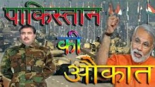 Modi ji Ne Bata De Pakistan ko Unki aukat || gujju_Gujarati