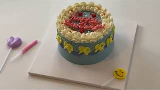 빈티지 케이크 만들기/ vintage cake