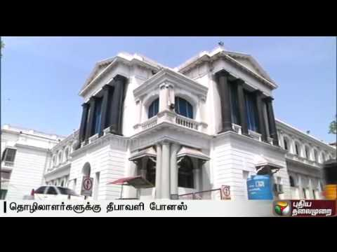 Tamilnadu government's Diwali bonus for staff of public sector undertakings