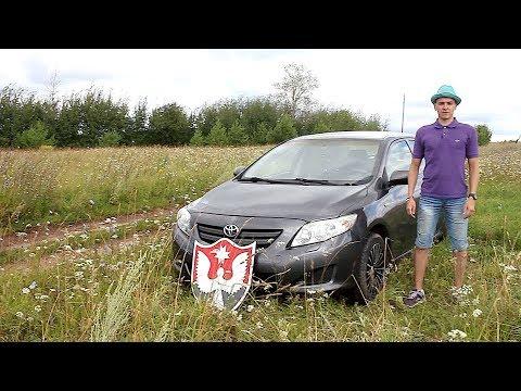 Обзор Toyota Corolla 2008 года с пробегом 175000 км