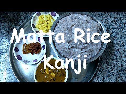 matta-rice-kanji-│-matta-rice-recipe-│motta-rice-kanji