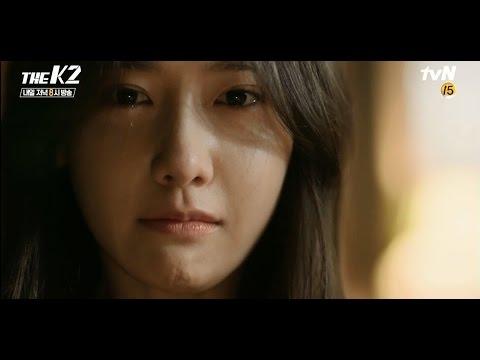[THE K2_OST] Kim Bo Hyung- Today (Anna ver.)