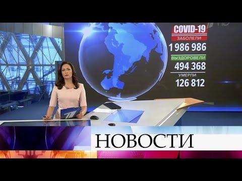 Выпуск новостей в