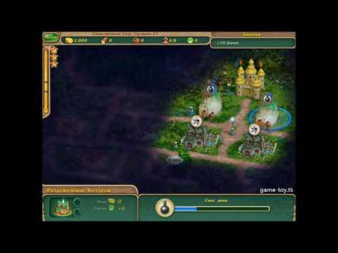 Именем короля 3 уровень 26 прохождение /Royal Envoy 3 Level 26 Walkthrough.