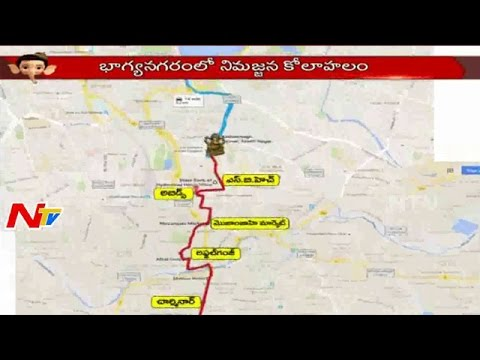 High Security Arrangements for Ganesh immersion in Hyderabad | NTV