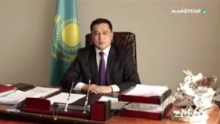 Әкім сағаты АНОНС 28.01.2019