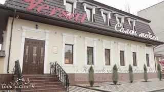 LookinCityTV - Мебельный магазин Versal Версаль в Николаеве(, 2014-03-26T22:43:10.000Z)