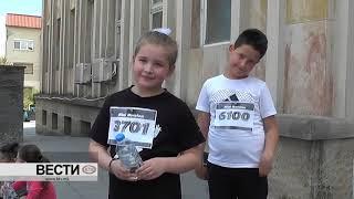КТВ ВЕСТИ   ПЕТОК 10.05.2019
