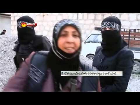 ISIS conspiracy : Terrorist groups recruit women in Syria