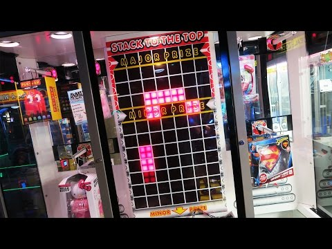 Testing our luck at Giant & MEGA Stacker!