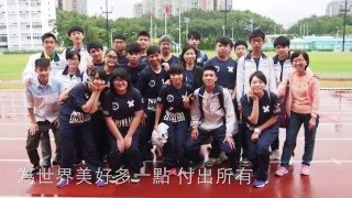 BMKC 2014-2016 6C  畢業班片(6C新聞報導