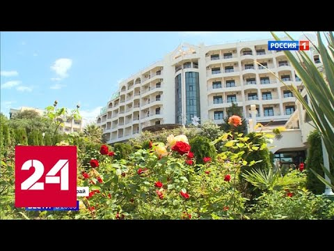 Почему отдыхать лучше в России: правительство открывает сезон внутреннего туризма - Россия 24