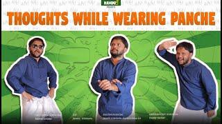 Thoughts While Wearing Panche | Kannada Comedy | Shravan Narayan