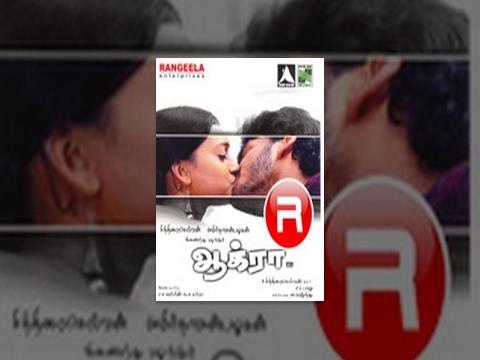 Agra Tamil Full Movie