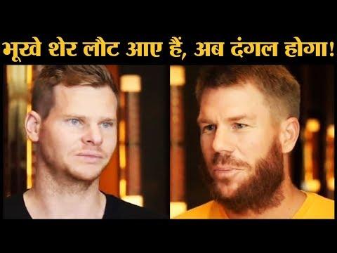 David Warner और Steve Smith IPL 2019 के लिए अपनी टीमों से जुड़ गए हैं