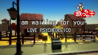 Watch Love Psychedelico I Am Waiting For You video