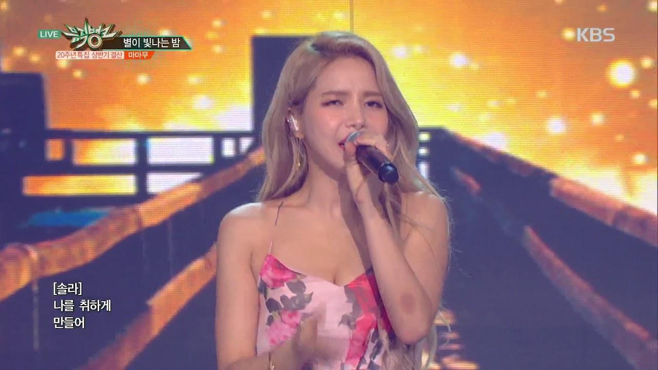 Download 뮤직뱅크 Music Bank - 별이 빛나는 밤(Starry Night) - 마마무(MAMAMOO).20180629