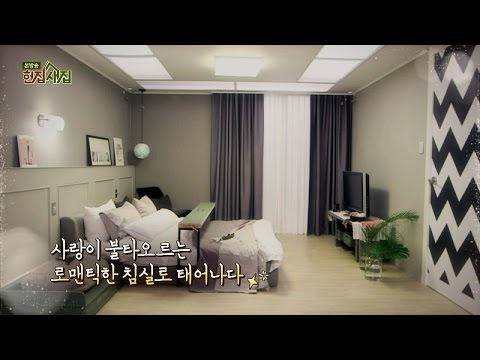 사랑이 불타오르는 로맨틱한 공간! 심지영&홍윤화 쇼룸 B 헌집줄게 새집다오 30회