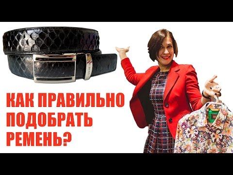 Компания «кожаные ремни» : мужские и женские ремни и пояса