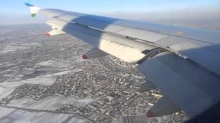 Посадка в Ташкенте, UZB650 KZN-TAS HD