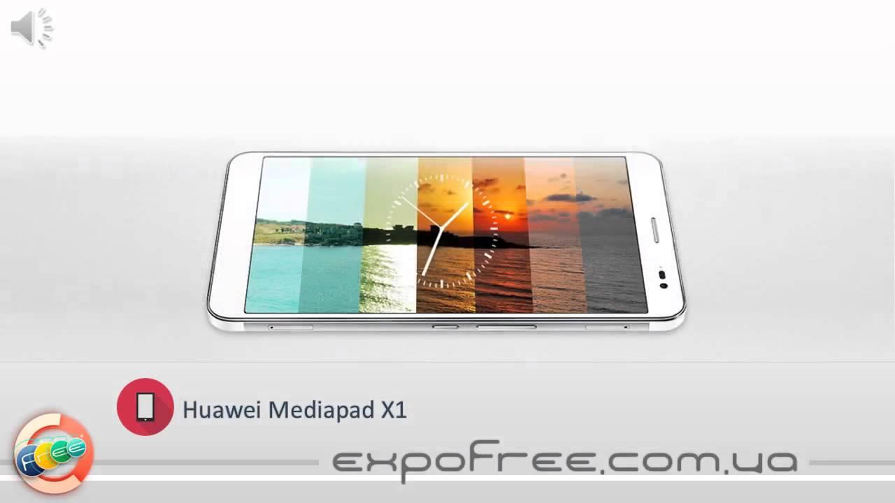 Обзор Huawei MediaPad X1 7 0