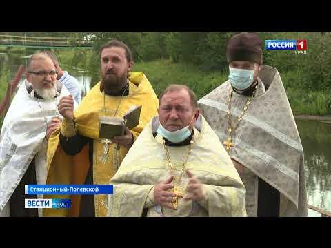 День крещения Руси отмечают сегодня православные верующие