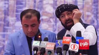Calls Rise For Loya Jirga To Resolve 'Crisis'