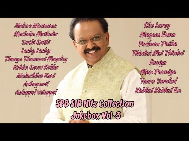 Tribute to SP.Balasubrahmanyam || SPB Sir Tamil Hits Songs || Jukebox  Vol-3