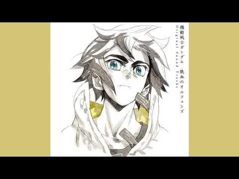 MS Gundam Iron-Blooded Orphans (OST)