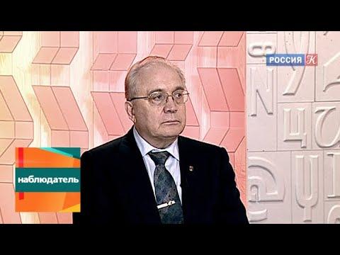 Виктор Садовничий, Юрий Осипов и Светлана Попова. Эфир от 06.02.2013