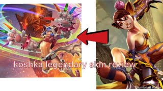 Vainglory Koshka legendary skin review