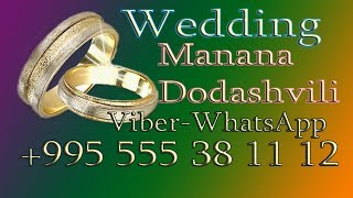 Организация свадьбы в Грузии Мананы Додашвили