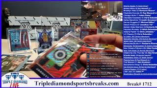 Break#1712 2019-20 Contenders Optic Basketball - Tmall 5 Box Break