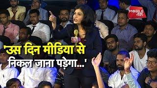 LIVE शो में भड़का एंकर अंजना का गुस्सा और लगा दी सपा नेता की क्लास EXCLUSIVE | BIG STORY | NewsTak