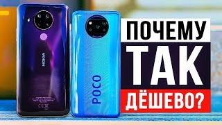 Poco X3 Pro и Nokia за 105$ ломают рынок! ЭТО ЛУЧШИЕ СМАРТФОНЫ?