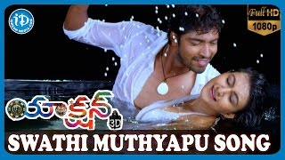 Swathi Muthyapu Jallulalo Video Song - Action 3D Movie | Allari Naresh | Sneha Ullal | Raju Sundaram