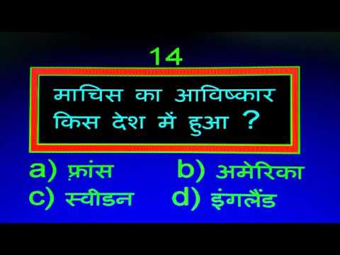   Gk Questions And Answers   Gk Tricks   home   loan   car insurance   accident insurance  