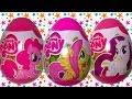 Киндер Сюрприз Май Литл Пони Мой маленький Пони Дружба это чудо игрушки My Little Pony Toys Kids mp3