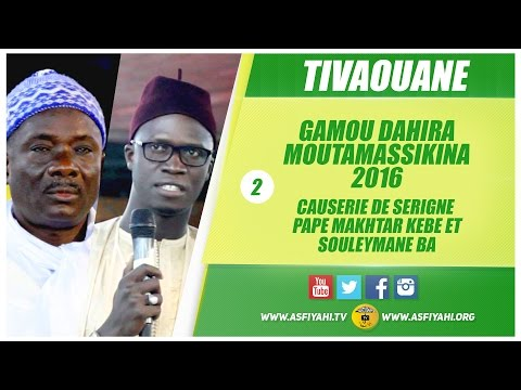 GAMOU MOUTAMASSIKINA 2016 - Le Cours Magistral de Pape Makhtar Kébé sur le Tawhid