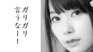 美人声優の種田梨沙が病気休養から復帰したが。。。 【チャンネル登録】...