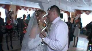 Свадьба. Вязьма.
