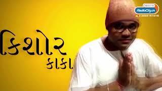 Radio City Joke Studio Week 220 Kishore Kaka