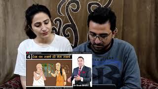 Pakistani React to चाणक्य नीति | हैरान कर देने वाली 12 Amazing Strategy | Dr Vivek Bindra