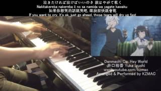 [Full] Danmachi Op: Hey World (Piano)  ダンまち Op