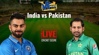 भारत-पाकिस्तान का धुंआधार मुकाबला|Live India vs Pakistan | Live Scores | World Cup 2019