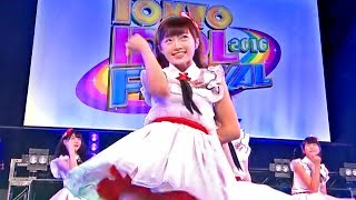 2016.08.07 ON AIR (LIVE) / Full HD (1920x1080p), 60fps 【出演】 NGT...